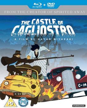 Castle Of Cagliostro Blu-Ray/DVD combo UK
