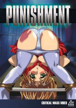 Punishment Hentai DVD