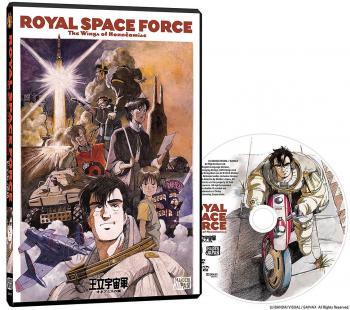 Royal Space Force Wings of Honneamise DVD