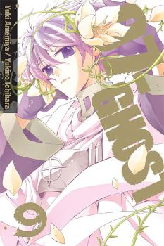 07-Ghost manga vol 09 GN