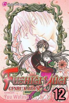 Fushigi yugi Genbu Kaiden vol 12 GN