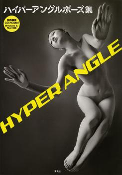 How to Draw Hyper Angle Book vol 01 - Shape of Woman