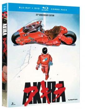 Akira Movie Blu-Ray/DVD Combo