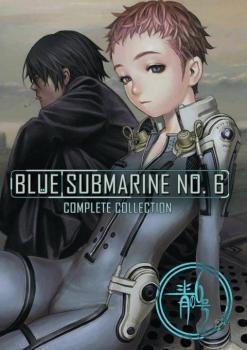 Blue Submarine No. 6 DVD