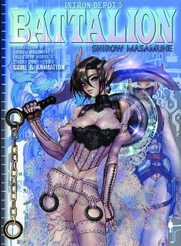 Intron depot Illustration book vol 05 Battalion