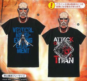 Attack on Titan Kachiku T-shirt B Free Size (Fits Small and Medium size)