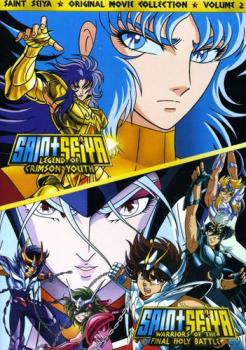 Saint Seiya Movie 03-04 Legend of Crimson Youth & Warriors of the Final Holy Battle DVD