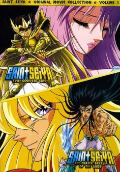 Saint Seiya Movie 01-02 Evil God Eris & The Heated Battle of the Gods DVD