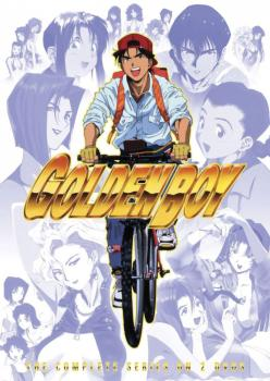 Golden Boy Complete Collection DVD