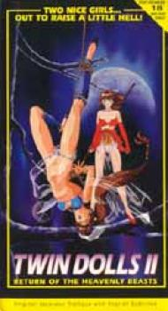 Twin Dolls vol 2 Subtitled NTSC