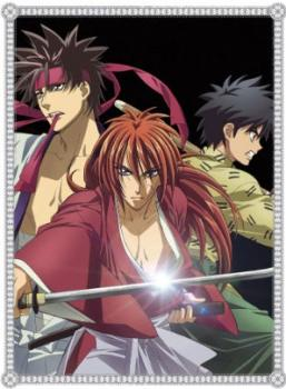 Rurouni Kenshin The Movie Blu-ray Limited Edition