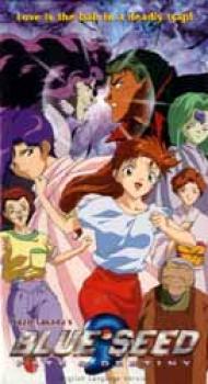 Blue Seed vol 10 Dubbed Fate & Destiny NTSC