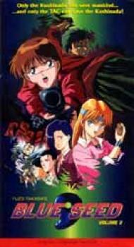 Blue Seed vol 2 Dubbed NTSC