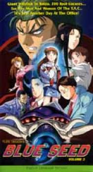 Blue Seed vol 3 Dubbed NTSC
