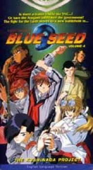 Blue Seed vol 4 Dubbed NTSC
