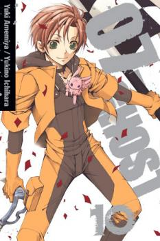 07-Ghost manga vol 10 GN