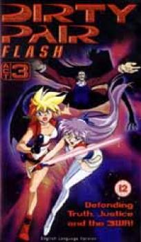 Dirty Pair Flash Act 3 Dubbed PAL