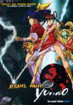 Devil Hunter Yohko collection 1 DVD