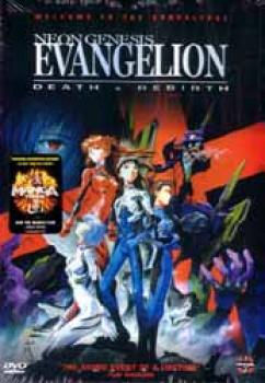 Neon Genesis Evangelion The Movie Death and Rebirth DVD