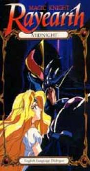 Magic Knight Rayearth Season I vol 5 Midnight Dubbed NTSC
