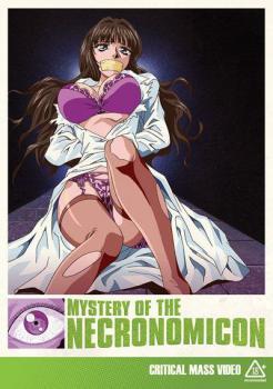 Mystery of the Necronomicon (Hentai DVD)