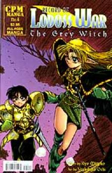 Record of Lodoss war The Grey witch 4