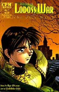 Record of Lodoss war The Grey witch 7