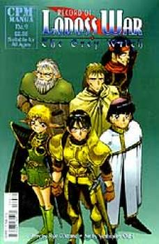 Record of Lodoss war The Grey witch 9