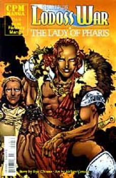 Record of Lodoss War Lady of Pharis 6
