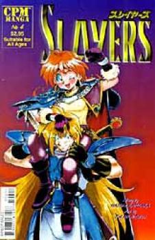 Slayers comic 4