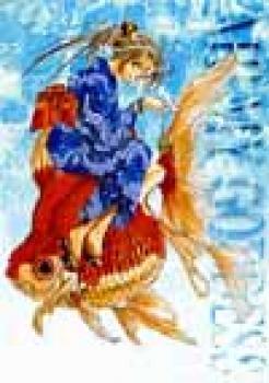 Ah my Goddess Poster V 68*98 cm