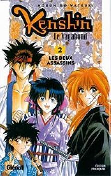 Kenshin le vagabond tome 02