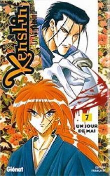 Kenshin le vagabond tome 07