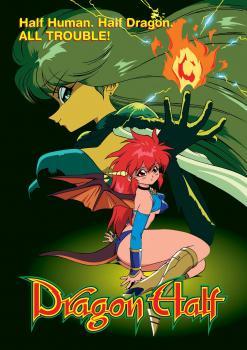 Dragon Half DVD