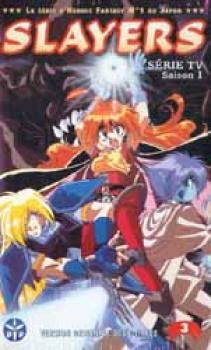 Slayers vol 3 dubbed in french PAL