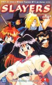 Slayers vol 4 dubbed in french PAL