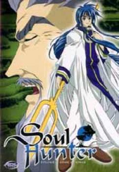 Soul hunter vol 4 Game of kings DVD
