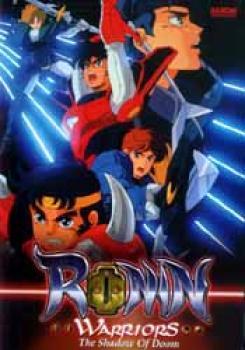 Ronin warrior vol 04 DVD