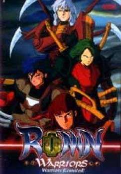 Ronin warrior vol 03 DVD