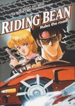 Riding Bean DVD