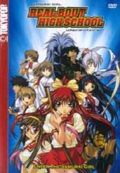 Real bout high school vol 1 Enter the samurai girl DVD