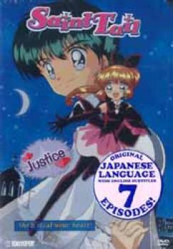 Saint tail vol 5 Justice DVD