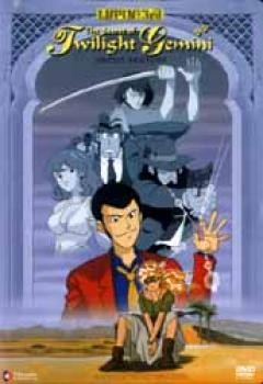 Lupin the 3rd vol 01 Uncut DVD