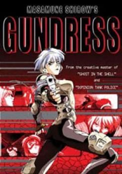 Gundress the movie DVD