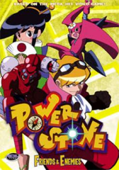 Powerstone vol 5 Friends and enemies DVD Dubbed