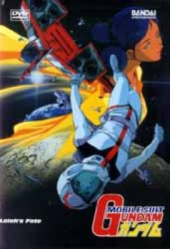 Original MS Gundam vol 10 Lalahs fate DVD