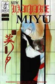New vampire Miyu vol 1: 3