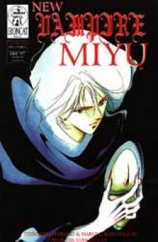 New vampire Miyu vol 1: 4