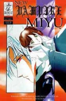 New vampire Miyu vol 1: 6