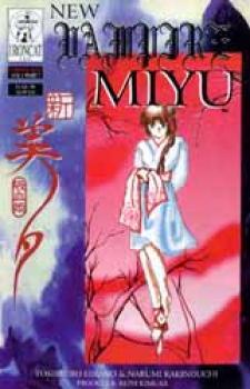 New vampire Miyu vol 1: 7